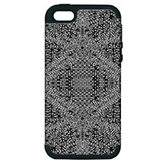 Gray Psychedelic Background Apple Iphone 5 Hardshell Case (pc+silicone) by Amaryn4rt