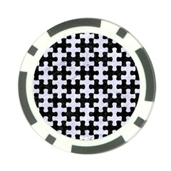 Puzzle1 Black Marble & White Marble Poker Chip Card Guard by trendistuff