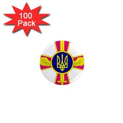 Emblem Of The Ukrainian Air Force 1  Mini Magnets (100 Pack)  by abbeyz71