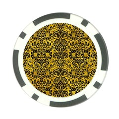 Damask2 Black Marble & Yellow Marble (r) Poker Chip Card Guard