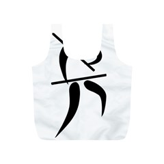 Arnis Pictogram Full Print Recycle Bags (s)  by abbeyz71