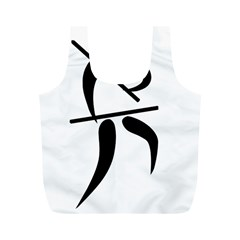 Arnis Pictogram Full Print Recycle Bags (m)  by abbeyz71