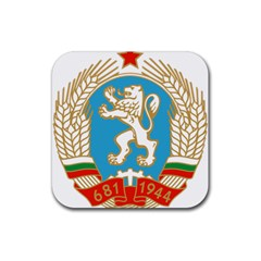 Coat Of Arms Of Bulgaria (1971 1990) Rubber Square Coaster (4 Pack)