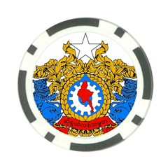 State Seal Of Burma, 1974 2008 Poker Chip Card Guard