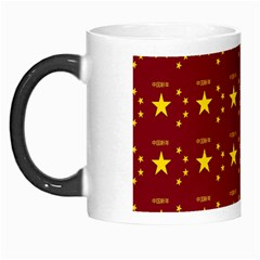 Chinese New Year Pattern Morph Mugs