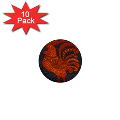 Chicken Year 1  Mini Buttons (10 Pack)