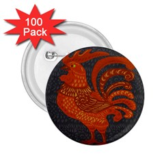 Chicken Year 2 25  Buttons (100 Pack)  by Valentinaart