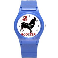 Year Of The Rooster   Chinese New Year Round Plastic Sport Watch (s) by Valentinaart