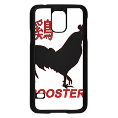 Year Of The Rooster   Chinese New Year Samsung Galaxy S5 Case (black) by Valentinaart