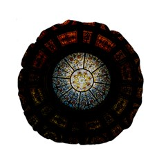 Black And Borwn Stained Glass Dome Roof Standard 15  Premium Round Cushions by Nexatart