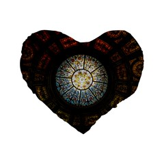 Black And Borwn Stained Glass Dome Roof Standard 16  Premium Heart Shape Cushions by Nexatart