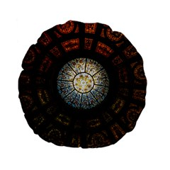 Black And Borwn Stained Glass Dome Roof Standard 15  Premium Flano Round Cushions by Nexatart