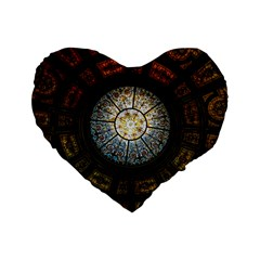 Black And Borwn Stained Glass Dome Roof Standard 16  Premium Flano Heart Shape Cushions by Nexatart