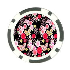 Flower Arrangements Season Rose Butterfly Floral Pink Red Yellow Poker Chip Card Guard (10 Pack) by Alisyart