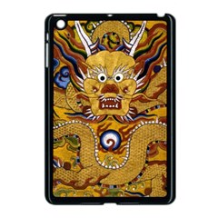 Chinese Dragon Pattern Apple Ipad Mini Case (black) by Amaryn4rt