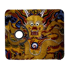 Chinese Dragon Pattern Galaxy S3 (flip/folio) by Amaryn4rt