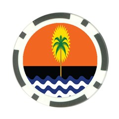 Coconut Tree Wave Water Sun Sea Orange Blue White Yellow Green Poker Chip Card Guard