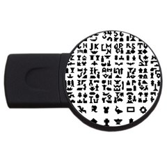 Anchor Puzzle Booklet Pages All Black Usb Flash Drive Round (4 Gb) by Simbadda