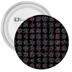 Chinese Characters 3  Buttons by Valentinaart