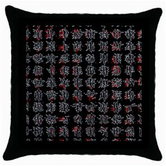 Chinese Characters Throw Pillow Case (black) by Valentinaart