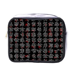 Chinese Characters Mini Toiletries Bags by Valentinaart