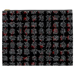 Chinese Characters Cosmetic Bag (xxxl)  by Valentinaart