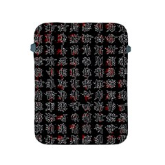 Chinese Characters Apple Ipad 2/3/4 Protective Soft Cases by Valentinaart