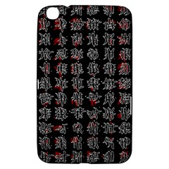 Chinese Characters Samsung Galaxy Tab 3 (8 ) T3100 Hardshell Case  by Valentinaart
