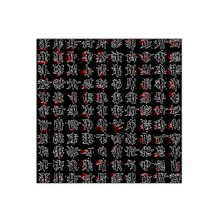 Chinese Characters Satin Bandana Scarf by Valentinaart