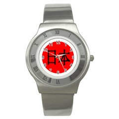Japan Japanese Rising Sun Culture Stainless Steel Watch