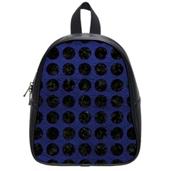 Circles1 Black Marble & Blue Leather (r) School Bag (small)