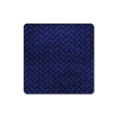 Brick2 Black Marble & Blue Leather (r) Magnet (square) by trendistuff