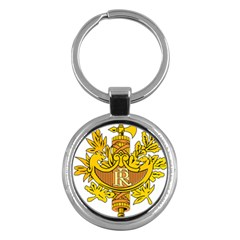 National Emblem Of France  Key Chains (round)  by abbeyz71