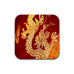 Fabric Pattern Dragon Embroidery Texture Rubber Square Coaster (4 Pack)  by Simbadda