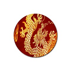 Fabric Pattern Dragon Embroidery Texture Rubber Coaster (round)  by Simbadda