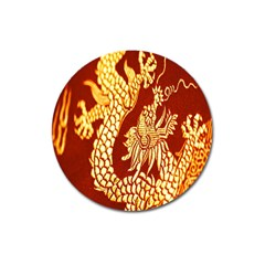 Fabric Pattern Dragon Embroidery Texture Magnet 3  (round) by Simbadda