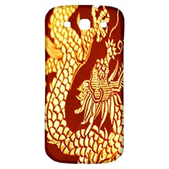 Fabric Pattern Dragon Embroidery Texture Samsung Galaxy S3 S Iii Classic Hardshell Back Case