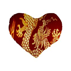 Fabric Pattern Dragon Embroidery Texture Standard 16  Premium Flano Heart Shape Cushions by Simbadda