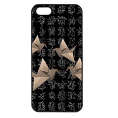 Paper Cranes Apple Iphone 5 Seamless Case (black)
