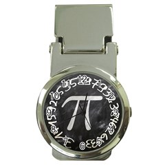 Pi Money Clip Watches by Valentinaart