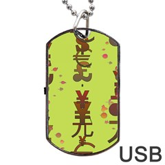 Set Of Monetary Symbols Dog Tag Usb Flash (one Side) by Amaryn4rt