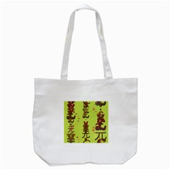 Set Of Monetary Symbols Tote Bag (white) by Amaryn4rt
