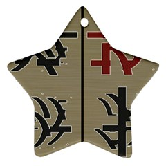 Xia Script On Gray Background Ornament (star)
