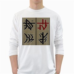 Xia Script On Gray Background White Long Sleeve T Shirts by Amaryn4rt