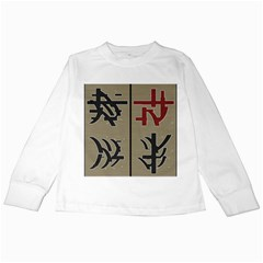 Xia Script On Gray Background Kids Long Sleeve T Shirts by Amaryn4rt