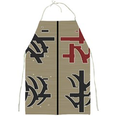 Xia Script On Gray Background Full Print Aprons by Amaryn4rt