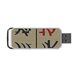 Xia Script On Gray Background Portable Usb Flash (two Sides) by Amaryn4rt