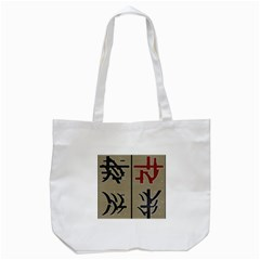 Xia Script On Gray Background Tote Bag (white) by Amaryn4rt