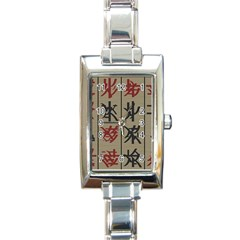 Ancient Chinese Secrets Characters Rectangle Italian Charm Watch by Amaryn4rt