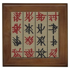 Ancient Chinese Secrets Characters Framed Tiles by Amaryn4rt